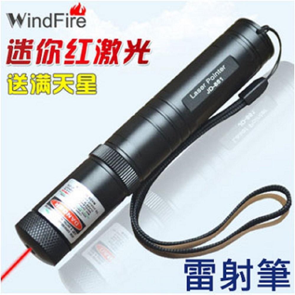 大功率851紅色滿天星激光鐳射教鞭筆紅光激光手電燈(含16340電池+充電器)送滿天星頭