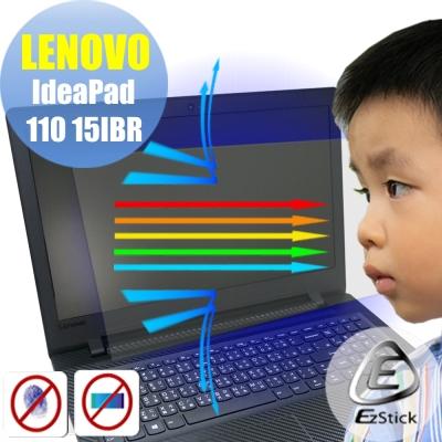EZstick Lenovo IdeaPad 110 15IBR 專用 防藍光螢幕貼