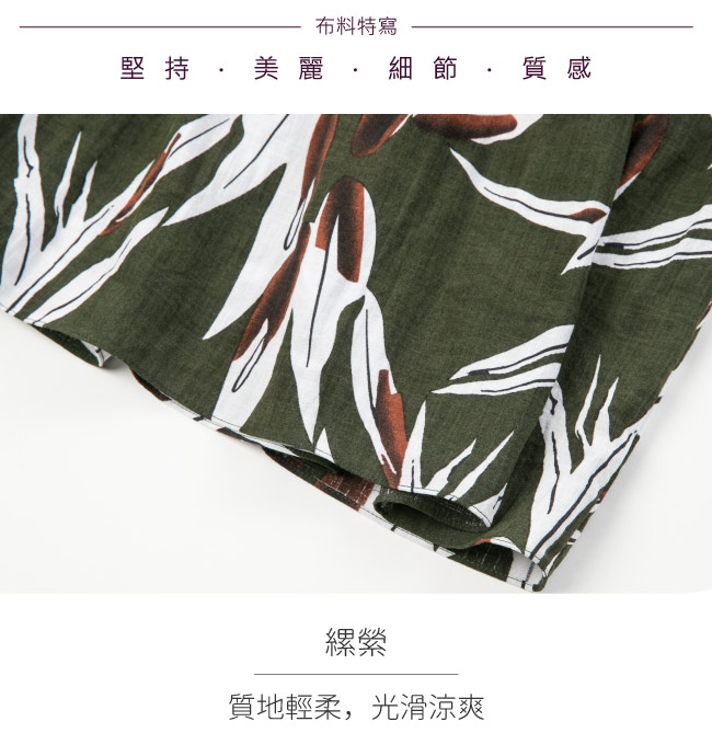 ILEY伊蕾 自然印花層次剪裁長版洋裝(綠)