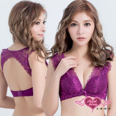 美背內衣 無鋼圈蕾絲簍空成套內衣內褲(紫紅70~80) AngelHoney天使霓裳