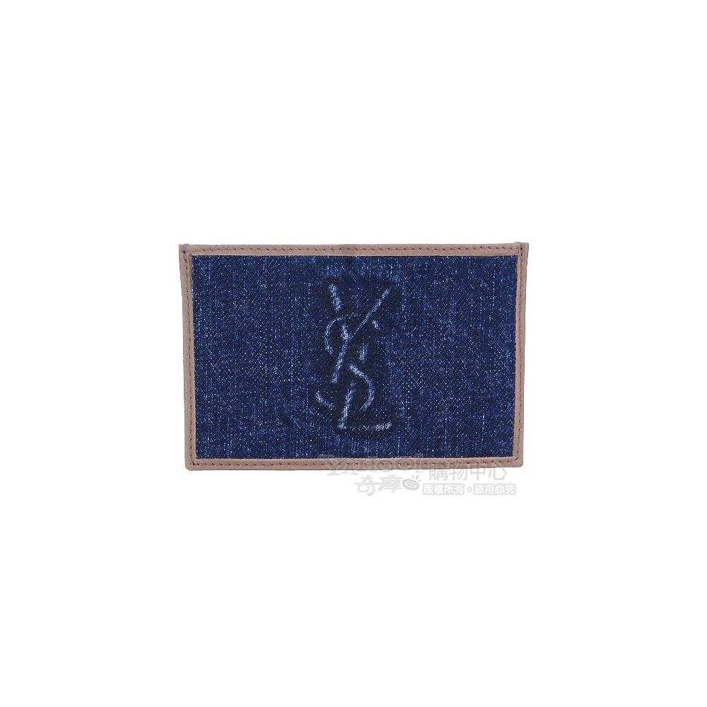 YSL 藍色丹寧帆布拼接萬用卡夾