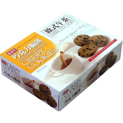 盛香珍 歐式午茶巧克力脆餅 (180g)