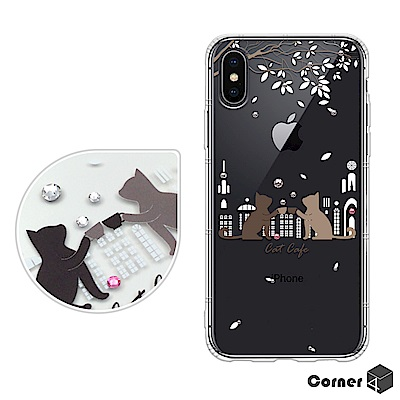 Corner4 iPhoneX 奧地利彩鑽防摔手機殼-午茶貓咪