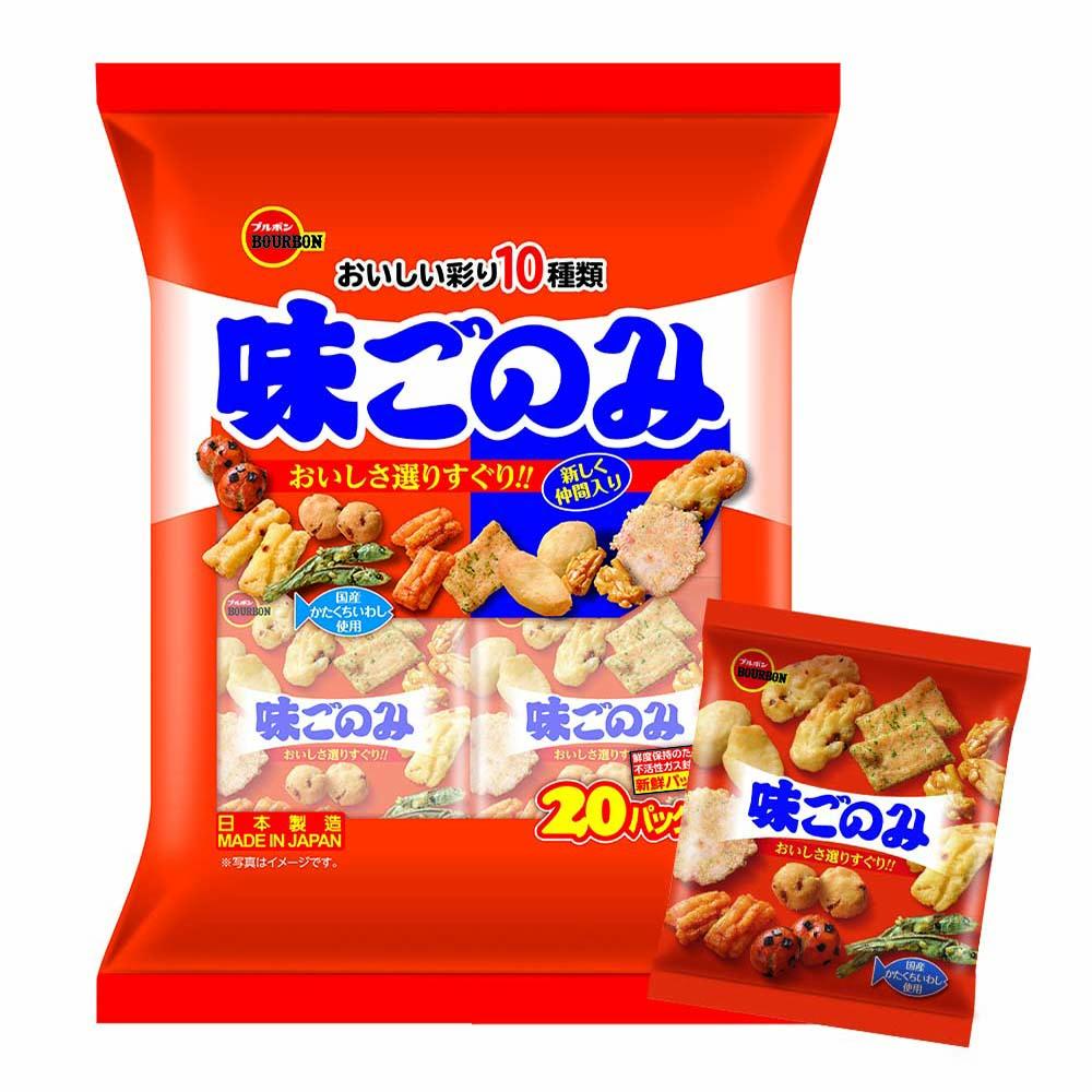 北日本BOURBON 好味十種綜合豆果子(20小包/袋)