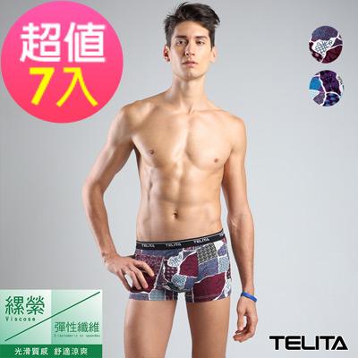 (超值7件組)男內褲 嫘縈文藝印花平口褲/四角褲  TELITA