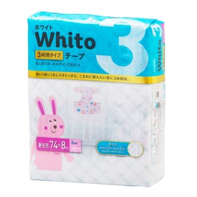 Nepia Whito 王子白色系列紙尿褲 境內版 三小時 NB 82片