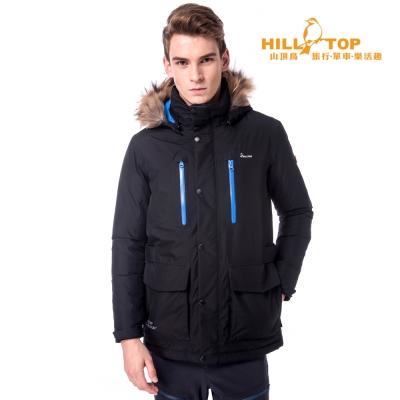 【hilltop山頂鳥】男款WS防風防小雨蓄熱羽絨外套F22MW2黑