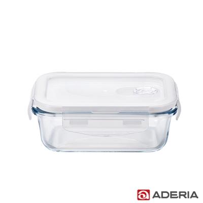 【ADERIA】日本進口耐熱玻璃扣式保鮮盒400ml(長型款)