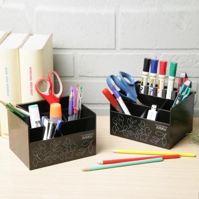 創意達人小花車多用途收納置物盒3入