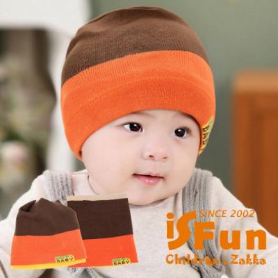 iSFun 四色彩虹 彈性棉帽脖圍兩穿式 咖橘