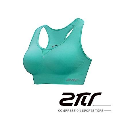 2PIR 女款透氣支撐運動背心-水鑽限量款 湖水綠