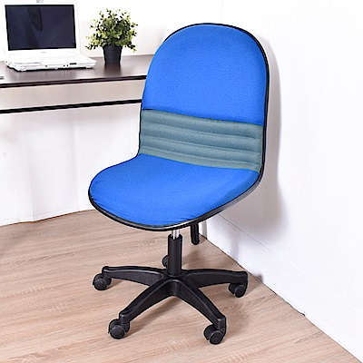 凱堡 氣壓式布面電腦椅/辦公椅
