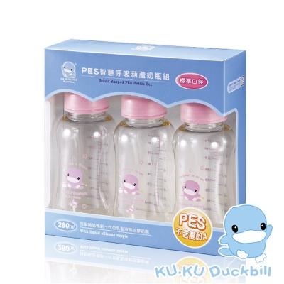 【KU.KU酷咕鴨】PES智慧呼吸葫蘆奶瓶組3入-標準口徑