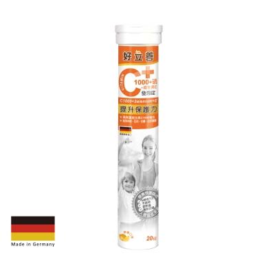 德國 好立善 維生素C1000+硒+E發泡錠 (20錠)