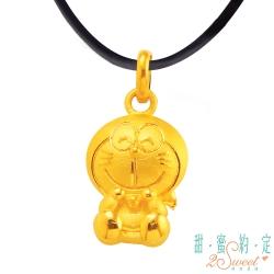 甜蜜約定 Doraemon 微笑哆啦A夢 9999純金墜飾