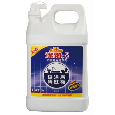 新潔霜-S浴廁清潔劑-加侖型(箱購4入)