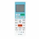 NP-8026 國際專用冷氣遙控器