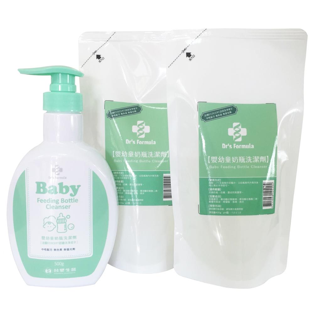 台塑生醫Dr s Formula 嬰幼童奶瓶洗潔劑超值組(1罐+2包)