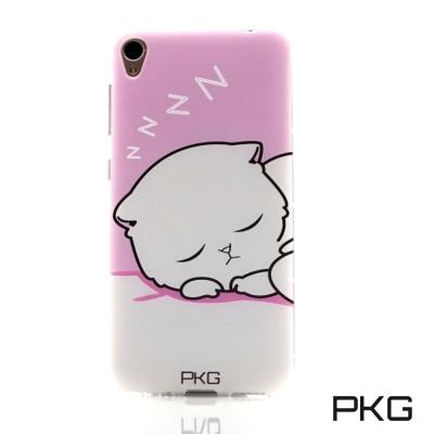 PKG ASUS Zenfone Live ZB501KL空壓氣囊保護殼-浮雕彩...