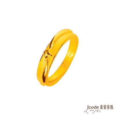 J'code真愛密碼 繫住愛情黃金女戒指