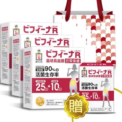 日本森下仁丹-晶球長益菌不卡油順暢禮袋-基礎型-3