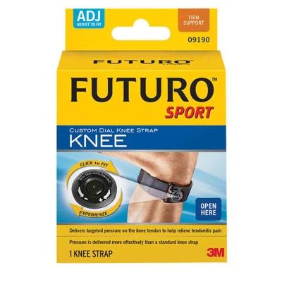 3M FUTURO醫用護具(旋鈕式髕骨加壓帶)