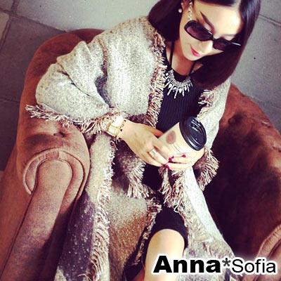 AnnaSofia-斜角毛呢-軟厚毛邊披肩圍巾-咖