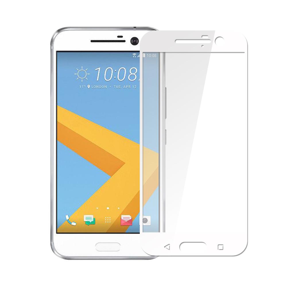 【SSTAR】HTC M10 全膠滿版鋼化日規玻璃保護貼(白色) @ Y!購物