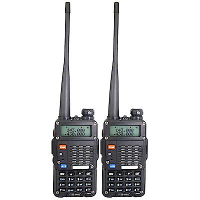 Ronway 隆威 8BS 雙頻 無線電對講機 2入組