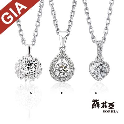 蘇菲亞SOPHIA GIA鑽鍊 - GSI2 0.30克拉 八心八箭華麗款鑽石項鍊