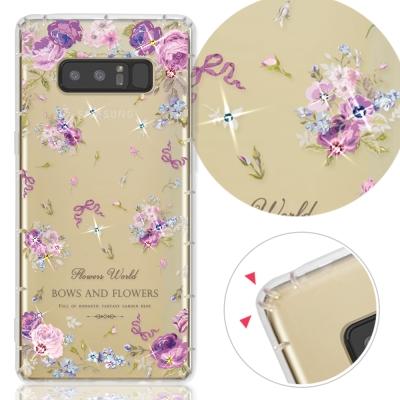 YOURS三星Galaxy Note8奧地利彩鑽防摔手機殼-紫宴