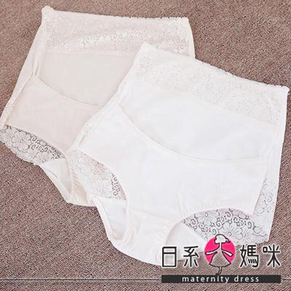 【日系小媽咪】台製。蕾絲高腰棉孕婦內褲二件組