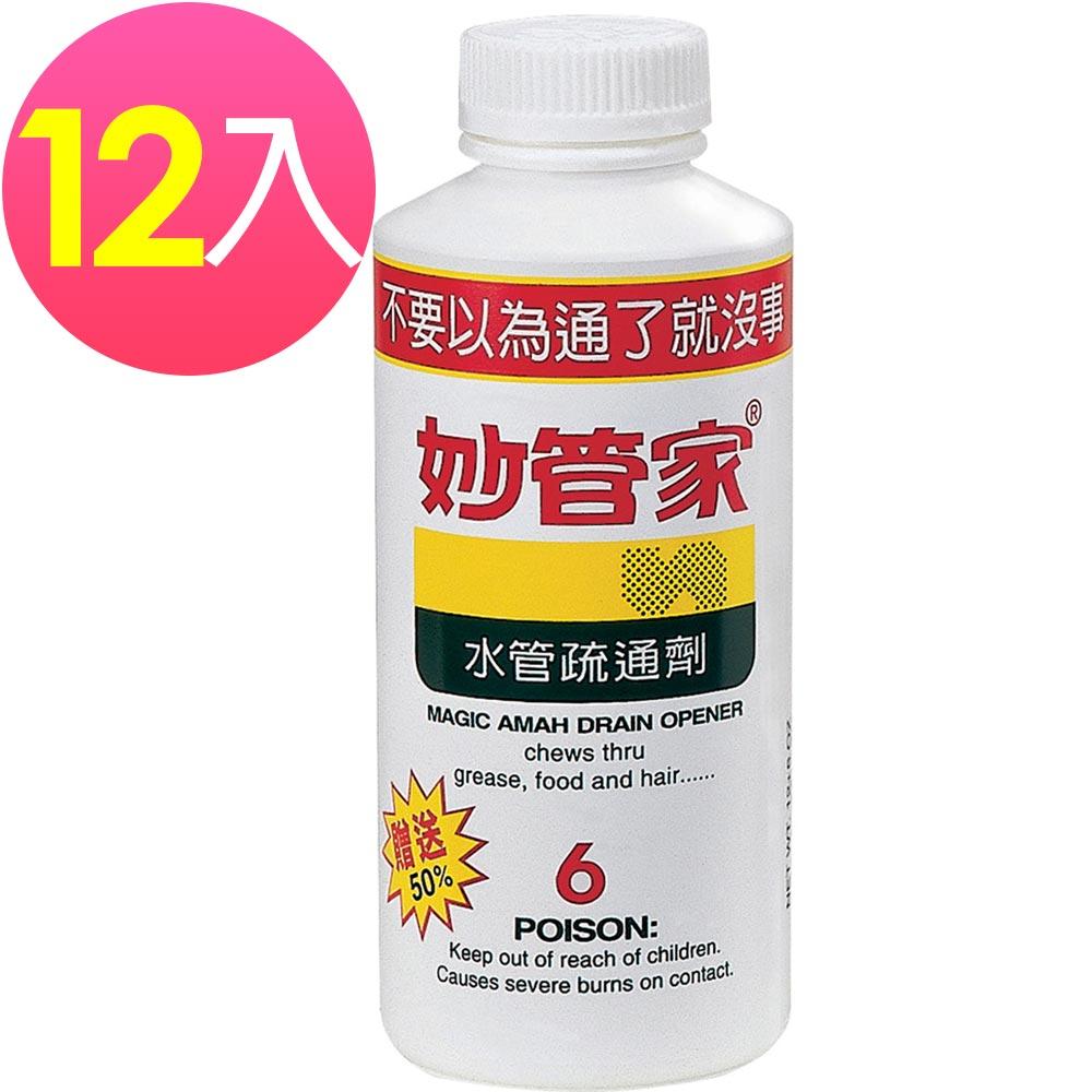 妙管家水管疏通劑12+6oz(12入/箱)