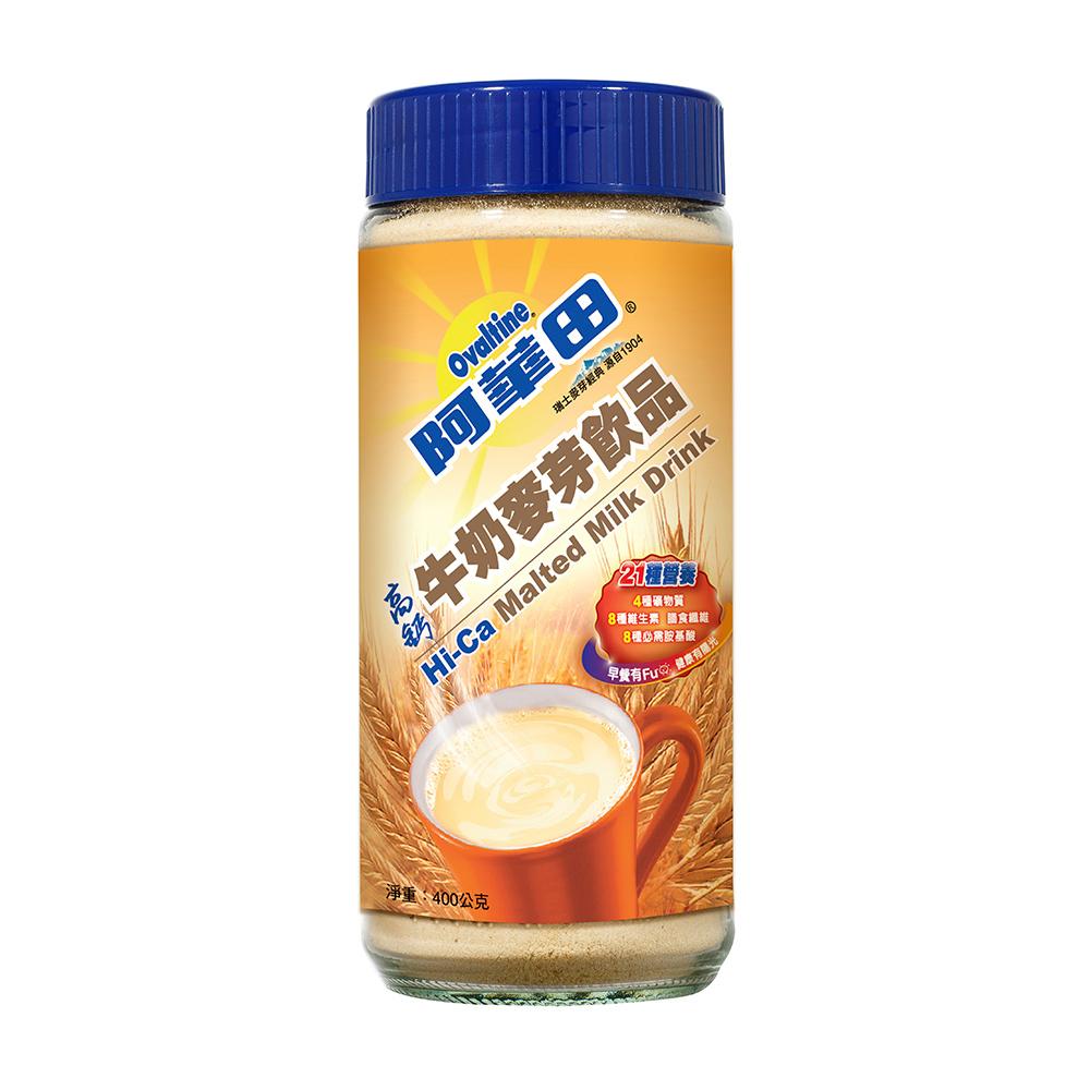 阿華田 高鈣牛奶麥芽飲品(400g)