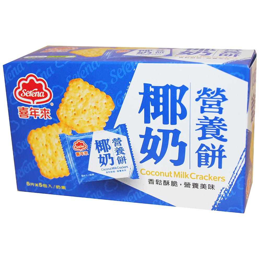 喜年來 椰奶營養餅(90g)