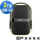 SP廣穎 A60 3TB 2.5吋軍規防震外接硬碟