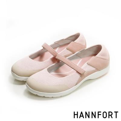 HANNFORT EASY WALK動感漫遊動能氣墊休閒鞋-女-舞蝶粉