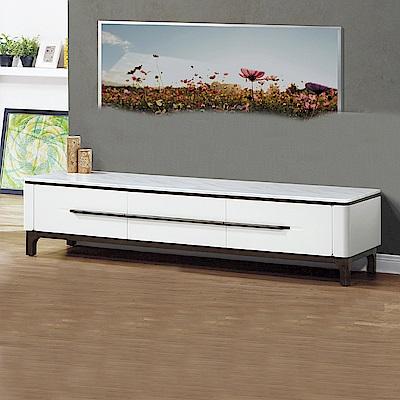 Boden-伊莉莎6.7尺白色石面三抽電視櫃/長櫃-202x43x46cm
