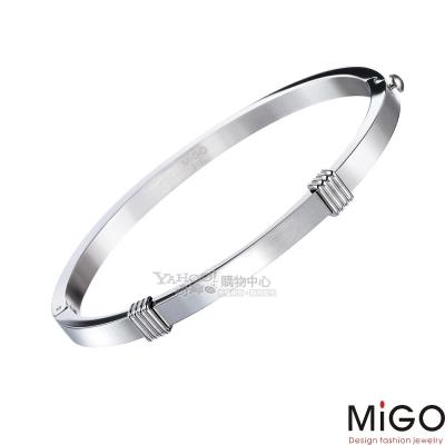 MiGO-擁抱男手環