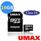 UMAX MicroSDHC 16GB Class10 記憶卡(含轉接卡)