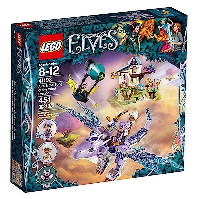 LEGO樂高 魔法精靈系列 41193 艾拉與風龍之歌
