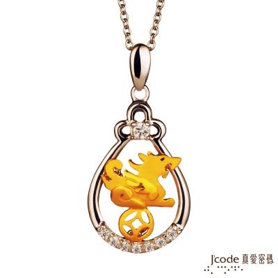 J'code真愛密碼 聚財貔貅黃金/純銀墜子 送項鍊