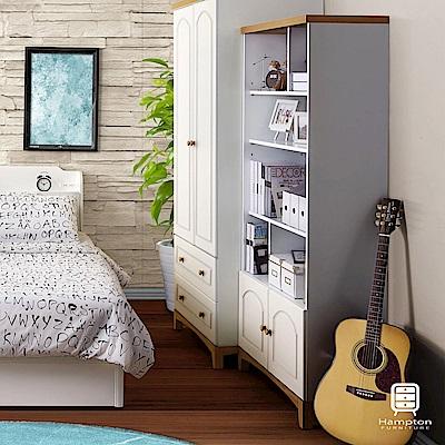 漢妮Hampton克洛伊系列2.7尺書櫃-81x38x182cm