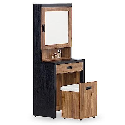時尚屋  岩崎積層木2尺鏡台-含椅子