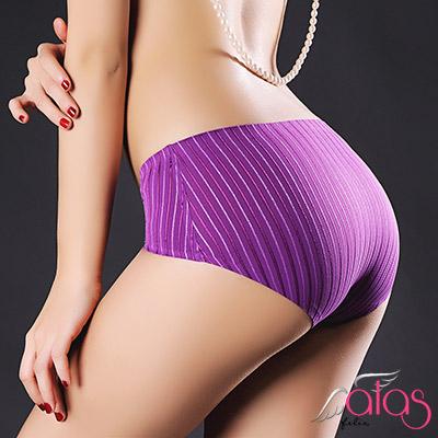 無痕內褲 俏挺曲線冰絲女性內褲 M-XL (紫色) alas