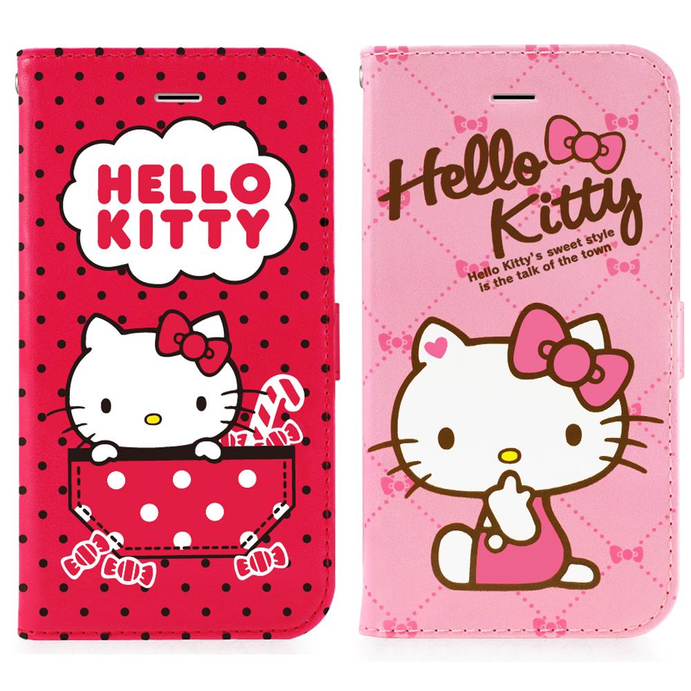 GOMO Hello Kitty iphone 6 /6s 可立式摺疊皮套-花俏系列