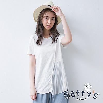 betty's貝蒂思 浪漫純色上衣(白色)