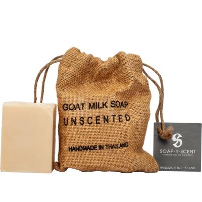 ThaiScent泰香 麻布袋山羊奶手工香氛皂-純淨原味 270g
