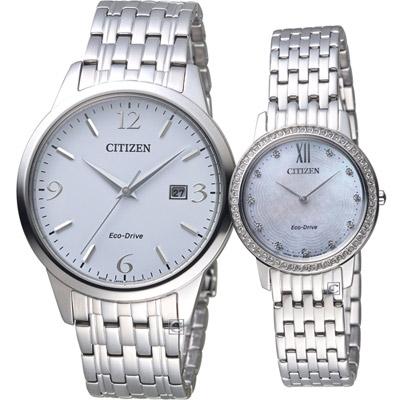 CITIZEN 星辰 永恆之愛光動能對錶(BM7300-50A  EX1480-82D)白
