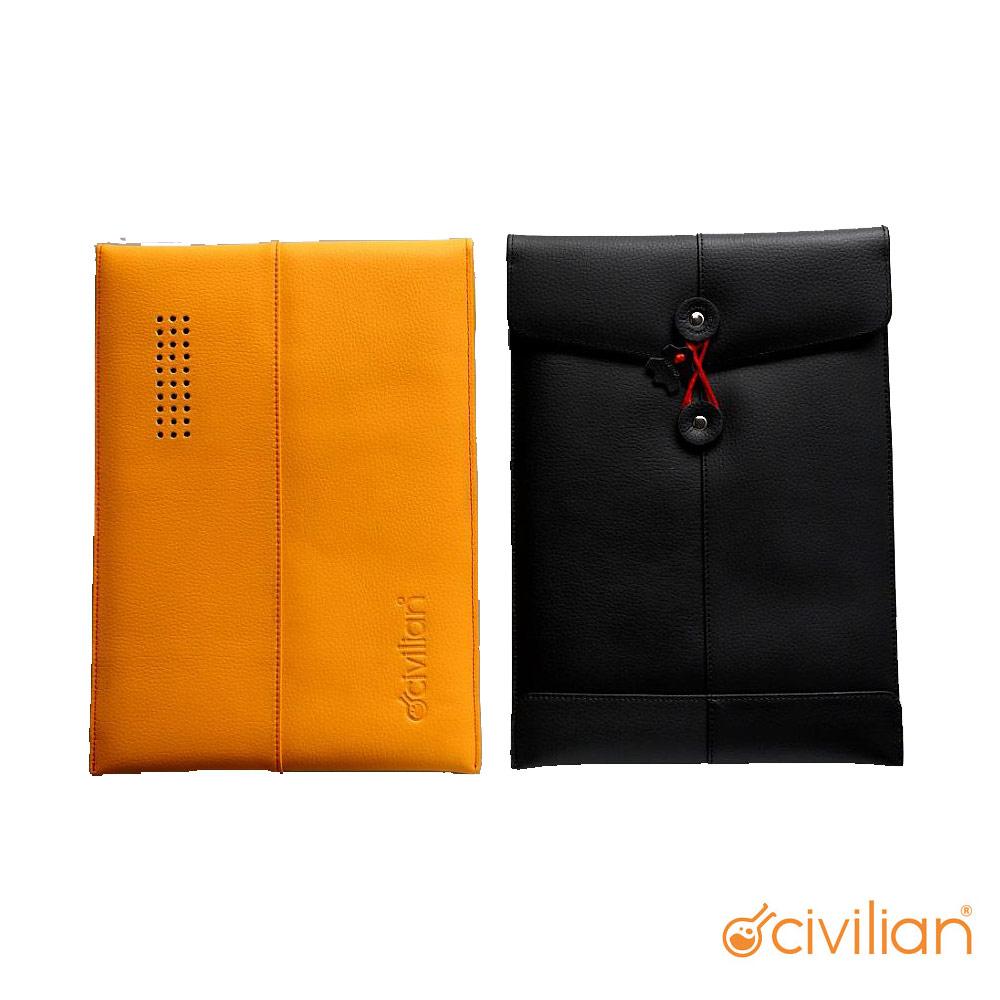 Civilian Lab 典雅真皮信封型 MBP 13.3吋內袋(共兩色)